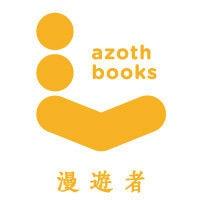 漫遊者文化 AzothBooks