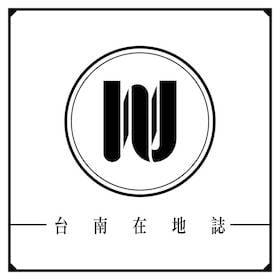 Wu Talk! 台南在地誌