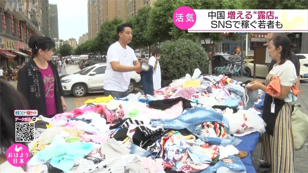 全球/摳門才是王道?中國人不炫富改「炫節儉」