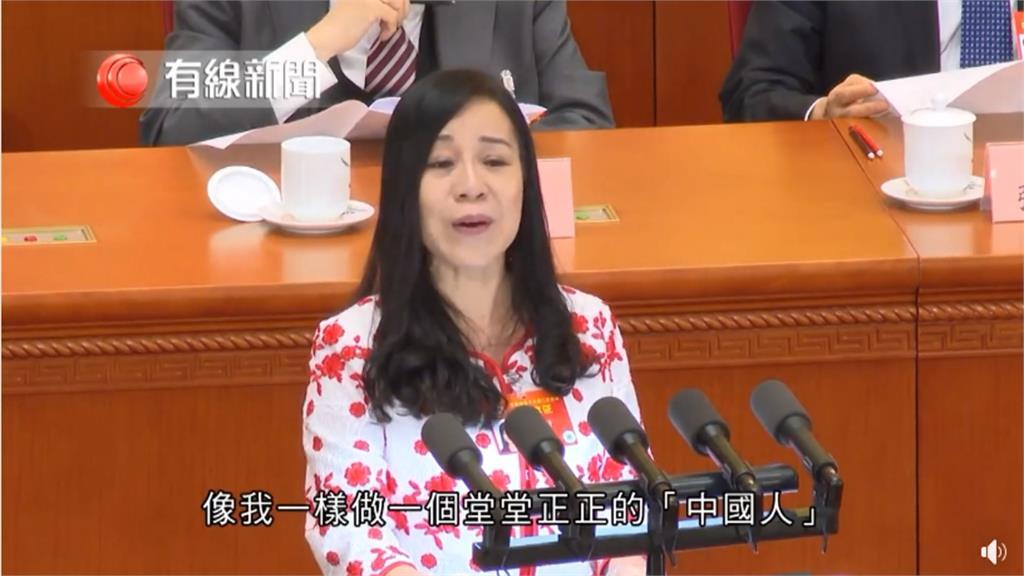 台裔政協誇張語調歌頌統一 立委籲取消國籍