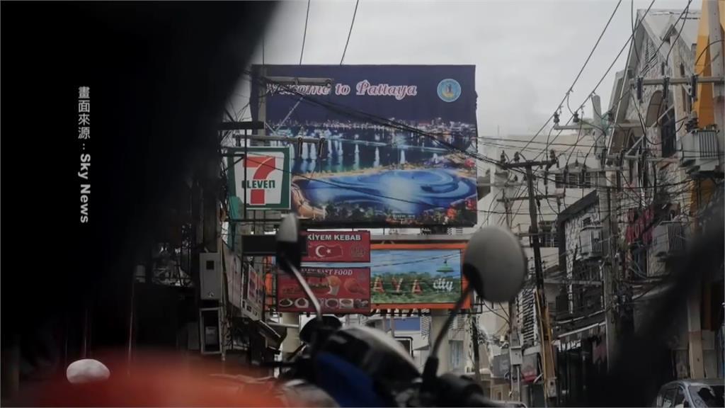 全球/疫情衝擊觀光客銳減 泰國性工作者斷生計