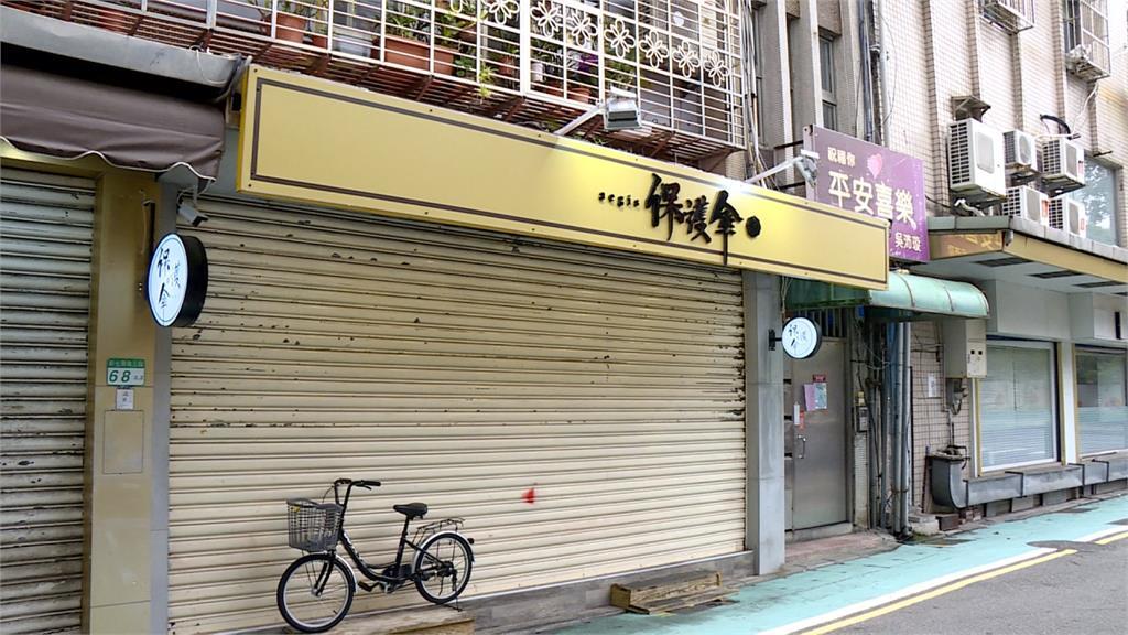 保護傘餐廳潑穢案 嫌犯收押逮3教唆者