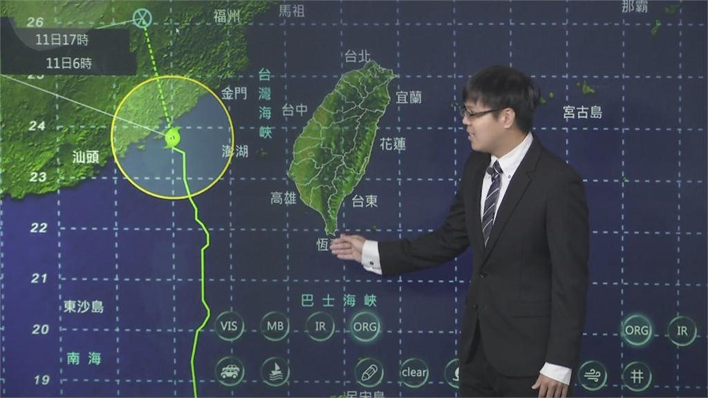 快新聞/米克拉逐漸遠離台灣本島 大台北地區仍有午後雷陣雨