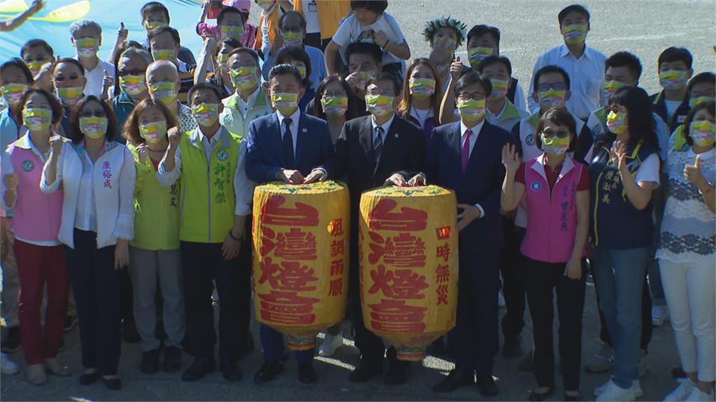睽違20年!2022台灣燈會重返<em>高雄</em>