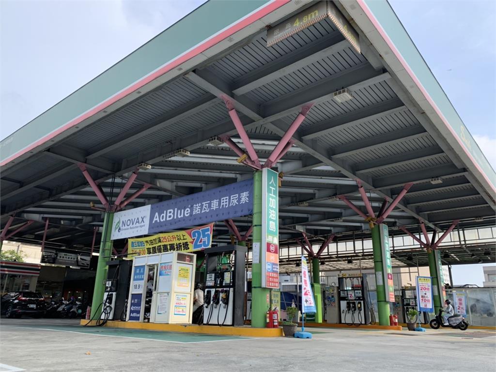 台塑石油超前部署愛台灣 為防治空污盡一份心力