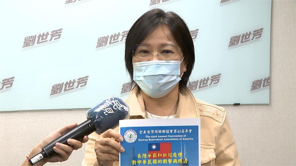 韓國瑜赴美演講 溫朗東:謀東山再起