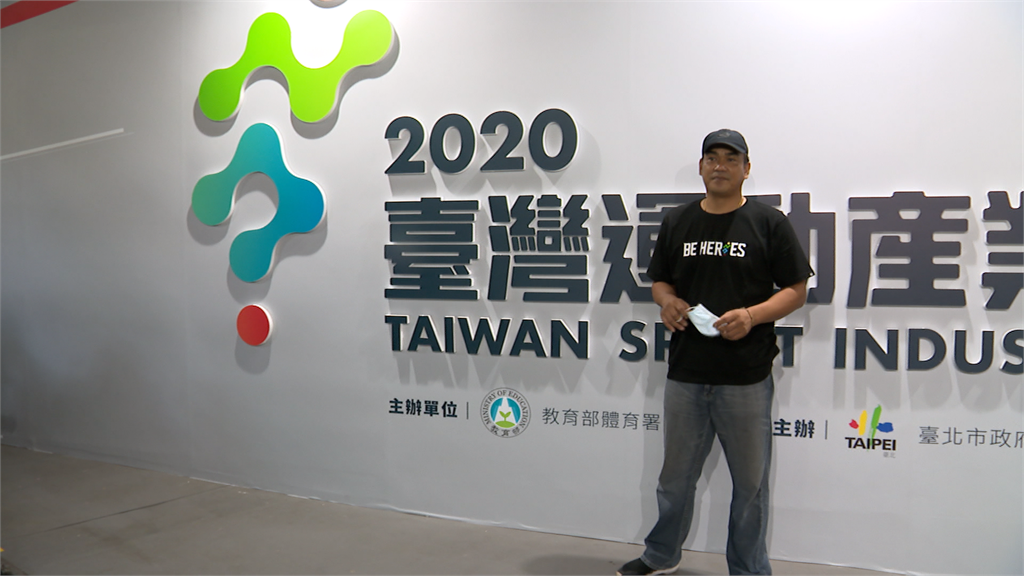現身運動產業博覽會 代言人陳金鋒站台力挺
