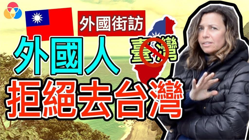 誤會大了!加籍婦人對台灣「完全沒有好印象」 得知真相大喊:金拍謝