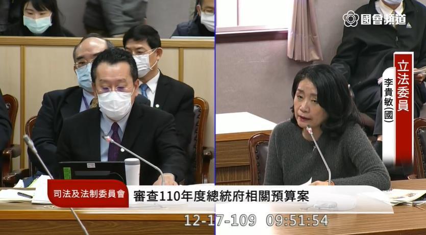 快新聞/重申與日本代表聚餐沒討論核食 顧立雄:總統沒有授權
