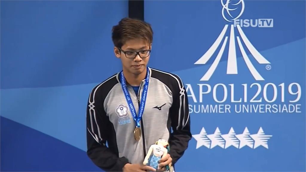 雙雙創台灣記錄!王星皓游泳混合式銅牌 體操李智凱全能銅牌