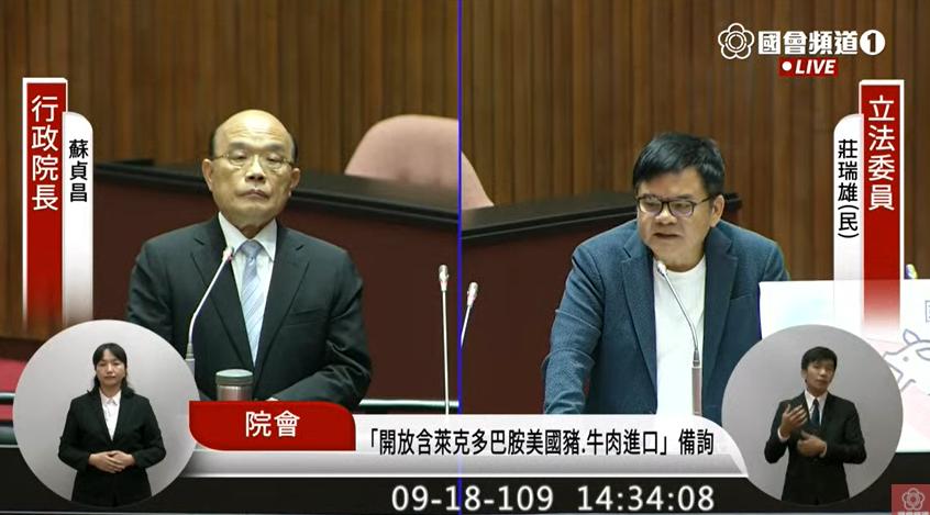 快新聞/中國大動作宣布「台海附近實戰演練」 蘇貞昌嗆:讓世界知道「誰是麻煩製造者」