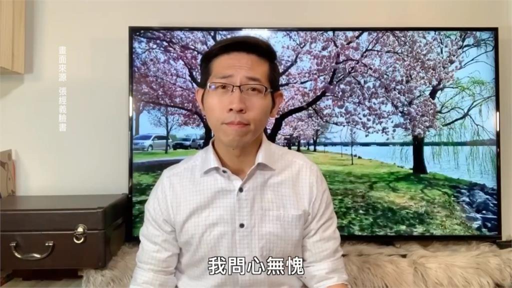 任職中國官媒自稱「問心無愧」 網友批張經義「取巧」