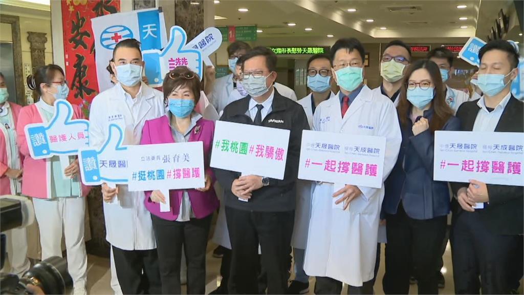 快新聞/桃園市360處列全面消毒重點! 鄭文燦:一週至少一次以上