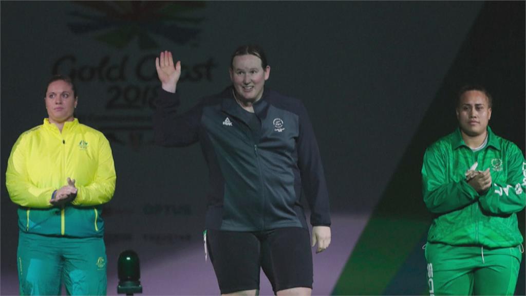哈伯德男變女參加東奧 奧運首位跨性別選手