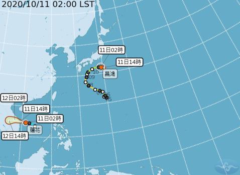 快新聞/第15號颱風「蓮花」凌晨生成 預計朝中南半島前進
