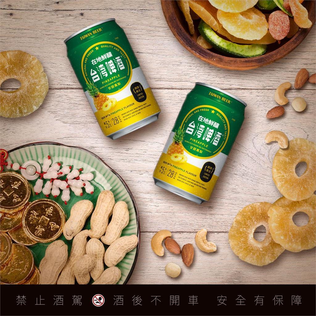 快新聞/台酒投入「鳳梨國家隊」 將推出水果酒、果醋、乾洗手
