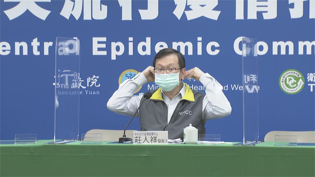 快新聞/廈門通報1例台灣輸出確診 莊人祥曝3同住家人採檢結果:不排除當地感染