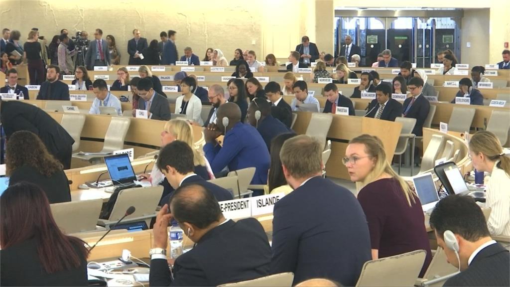 參加聯合國人權理事會 香港議員陳淑莊痛批中國
