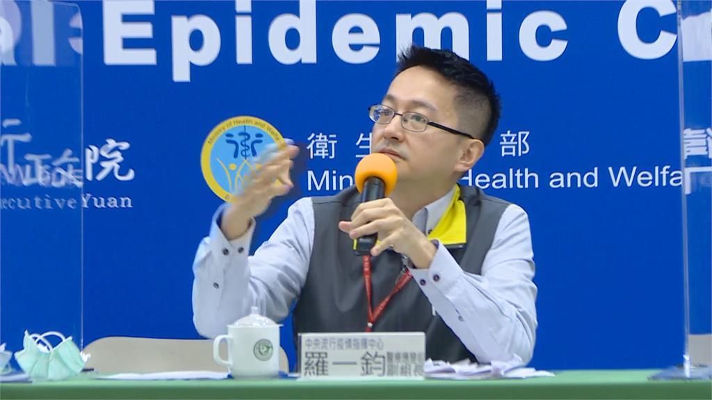 快新聞/台灣輸出中國確診個案是「案552」 指揮中心:已治癒無傳染風險