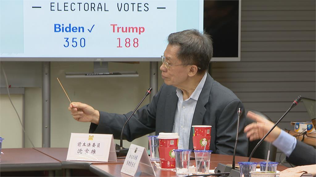 英民調指「台灣人挺川普」 沈富雄賭拜登贏