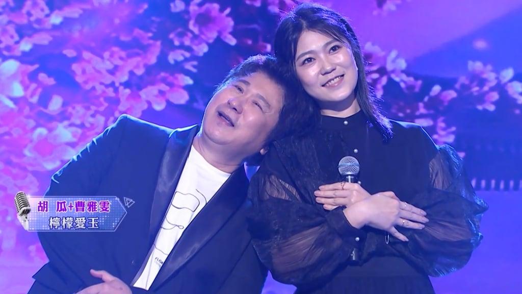 《台灣那麼旺》中秋特輯主持人PK賽 胡瓜爆料曹雅雯「心目中不要只有許富凱」