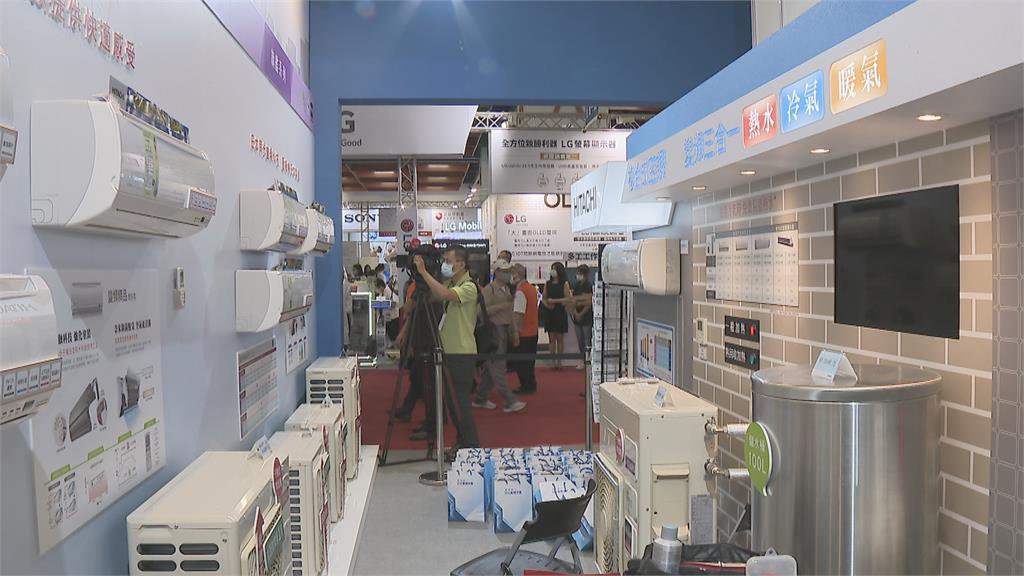 台北電器空調展登場 日系空調推新科技
