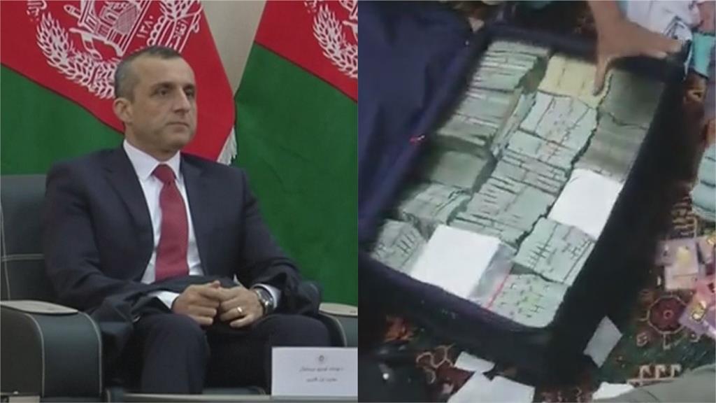 阿富汗「看守總統」形象崩?塔利班闖沙雷住所 搜出1.8億現金、15塊金條