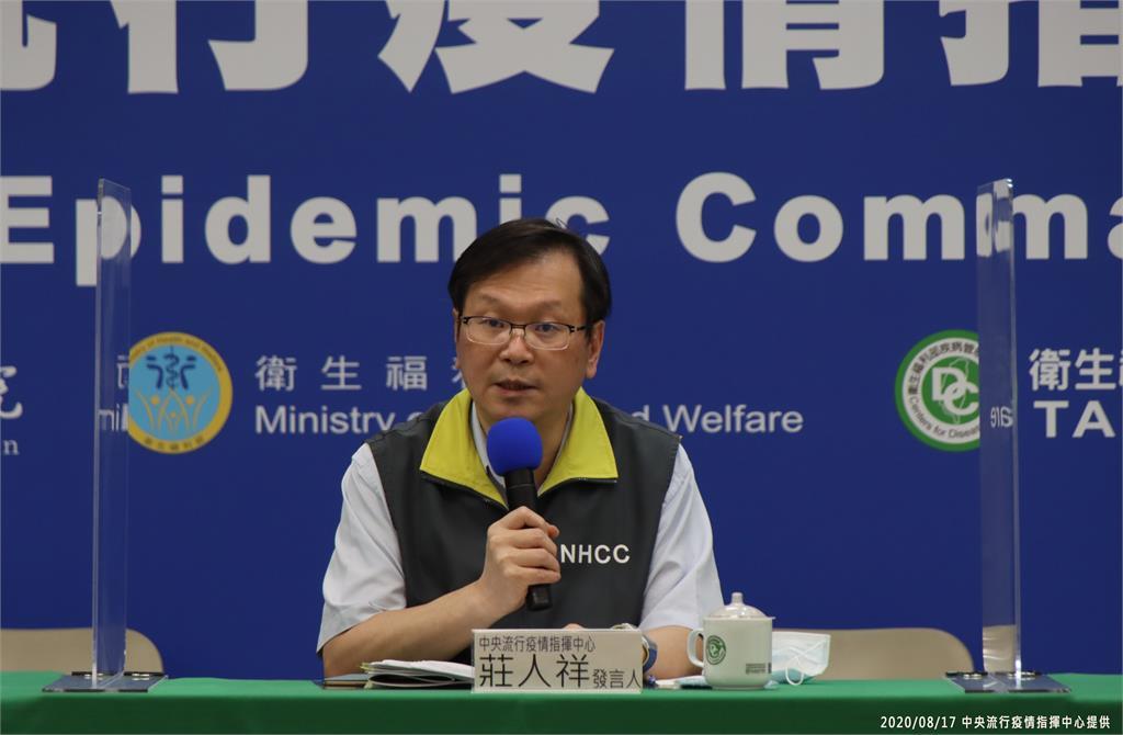 快新聞/越南、上海接連通報從台灣移入確診 莊人祥:已向相關單位聯繫