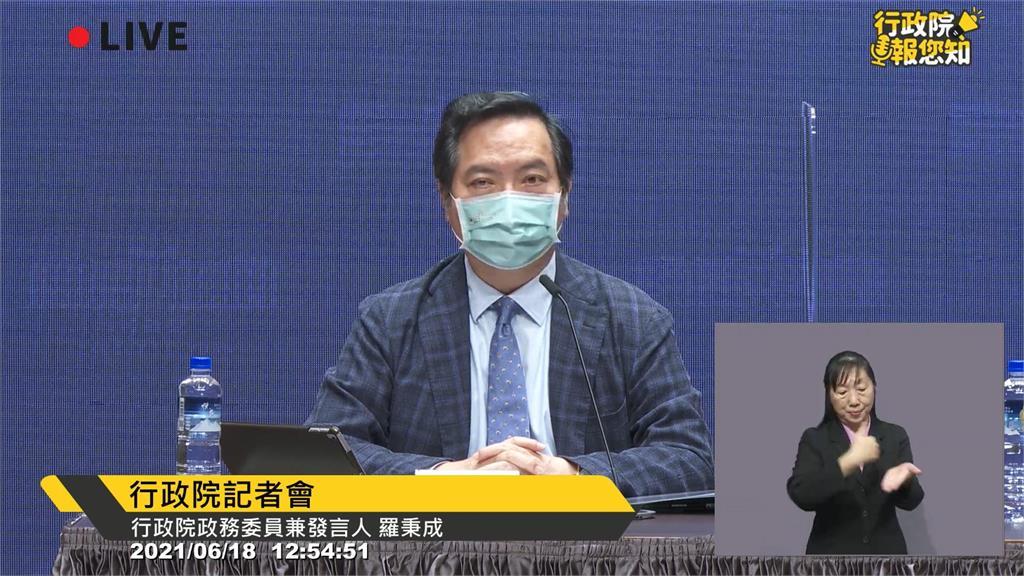 快新聞/郭台銘指捐疫苗被「技術性拖延」 行政院:有若干誤會