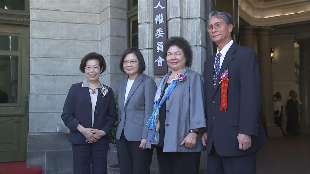 快新聞/國家人權委員會正式揭牌 蔡英文表達「三個祝福」