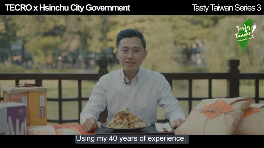 推薦新竹美食與科技人文 蕭美琴合體林智堅