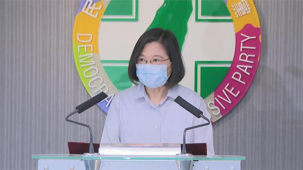 快新聞/趙介佑涉毒重創民進黨形象 蔡英文致歉:落實「排黑條款」