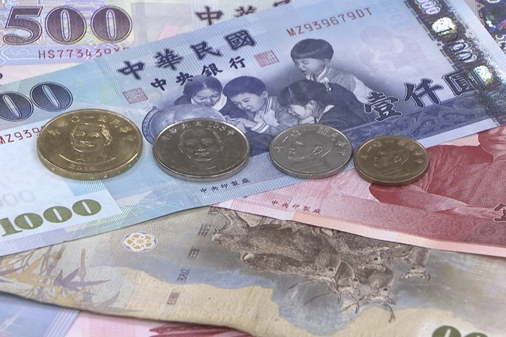 新台幣改版有望?央行總裁:視促轉會決定