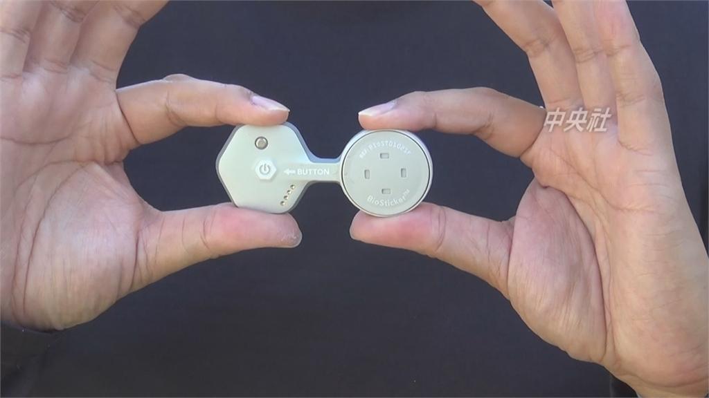 台裔創業家研發生物貼片 防疫監測新希望
