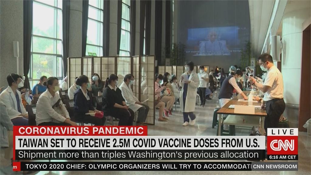 美國贈送台灣疫苗大加碼!原有數量的三倍多 CNN關注報導