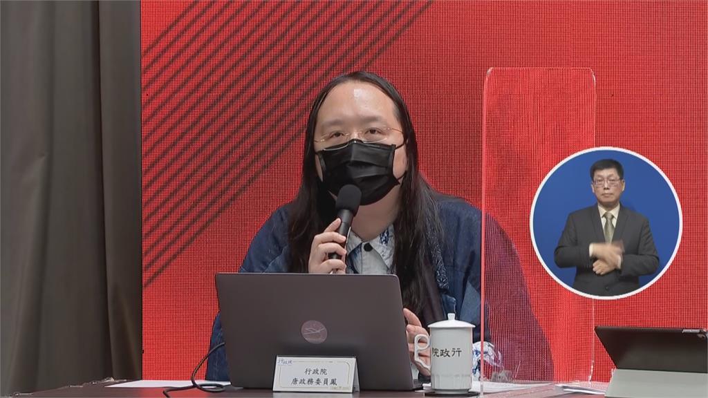 美國重量級官員齊聚 唐鳳視訊分享台灣數位民主