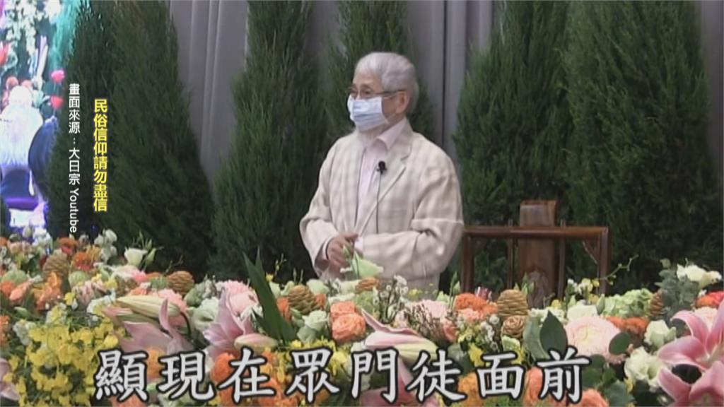 民眾稱看見宋七力分身「不怕武肺」?引發網友熱論