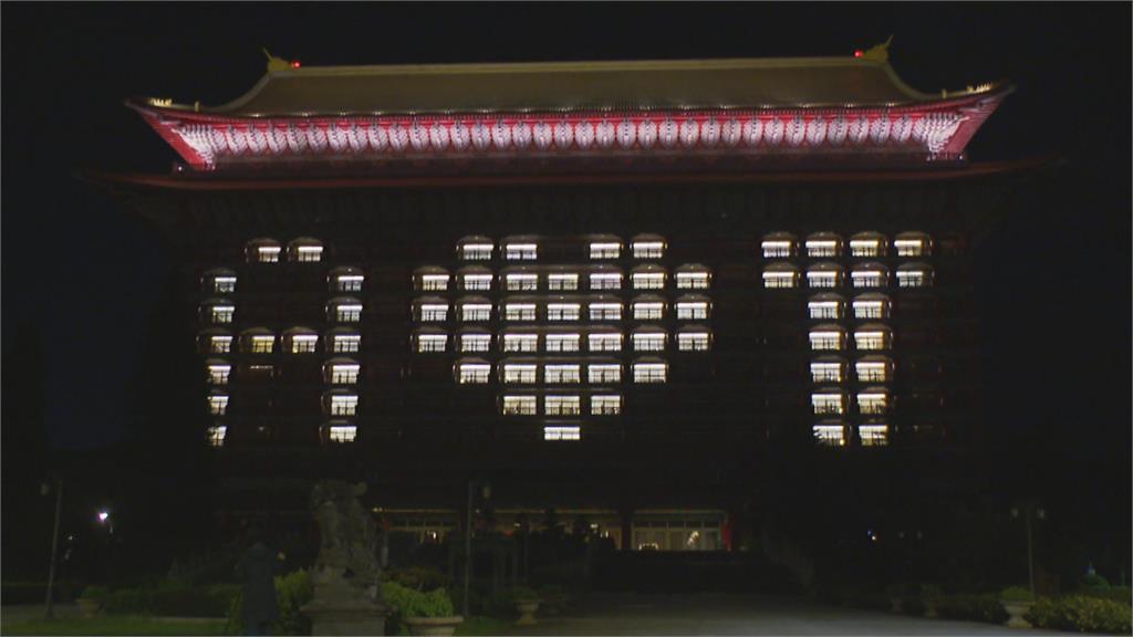 感謝美方贈疫苗!圓山飯店、台北101晚間點燈