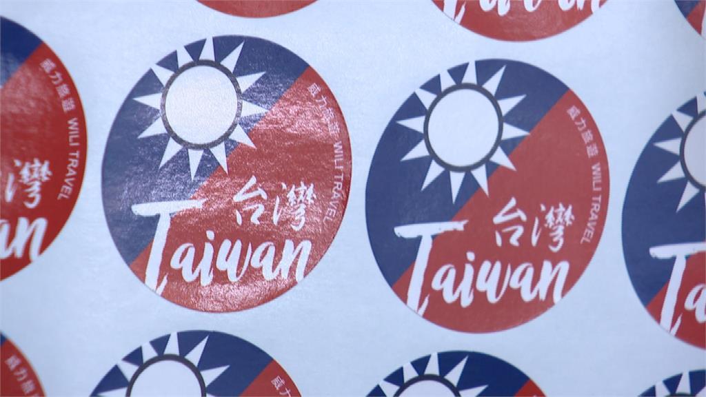快新聞/期盼台灣獨立民眾破50%大關! 台灣民意基金會:打破藍綠維持現狀迷思