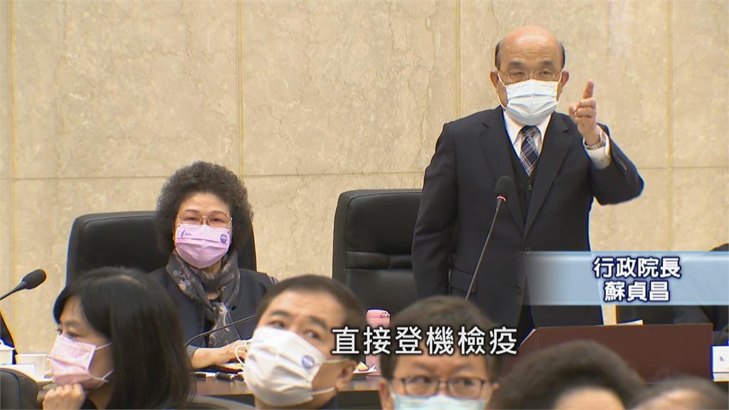 蘇貞昌親自施政簡報 台灣防疫、紓困有成