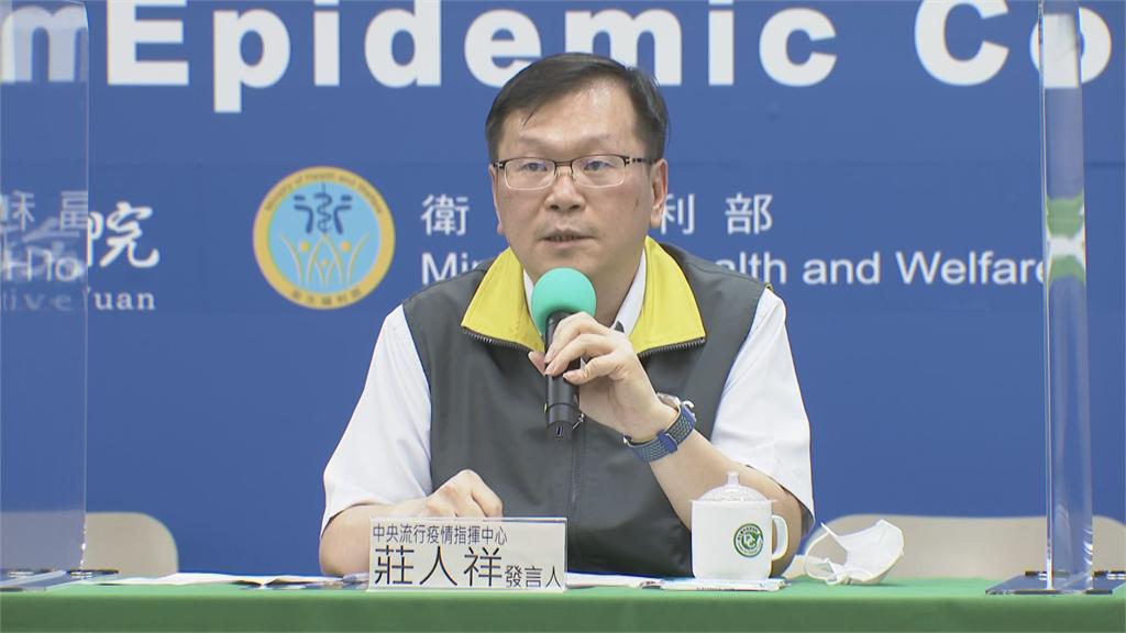 快新聞/日本女學生染疫不列入台灣案號 莊人祥曝原因
