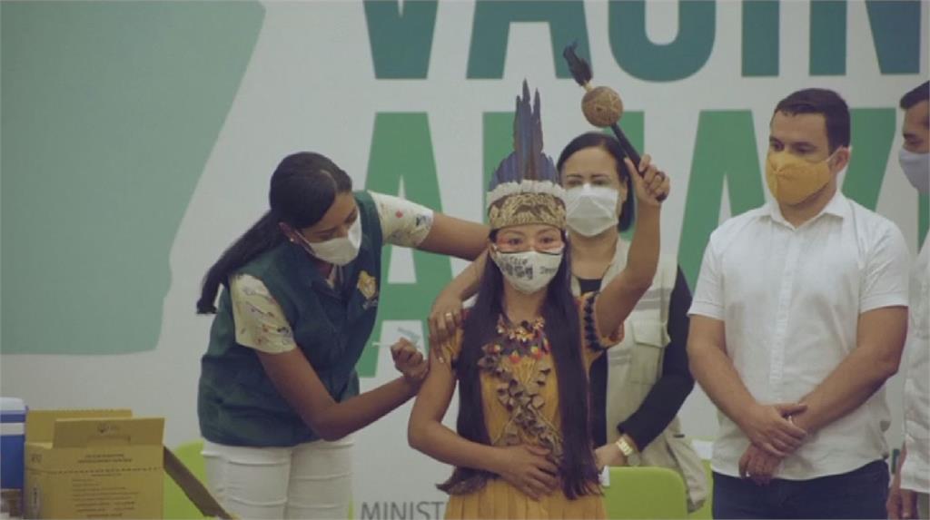 疫情嚴峻促緊急授權! 巴西大規模接種牛津、科興疫苗
