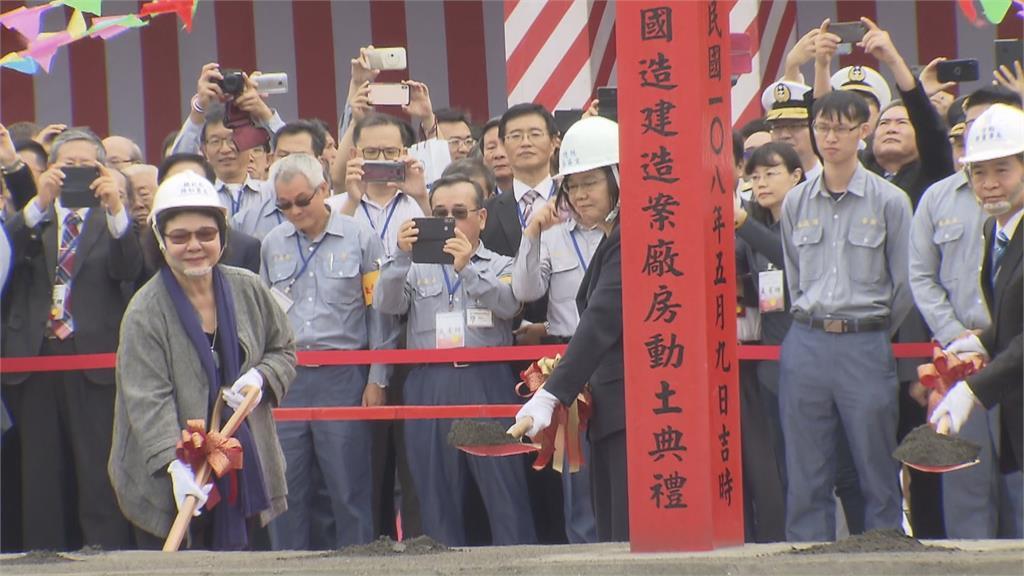 潛艦國造進入生產階段 總統11/24出席開工典禮