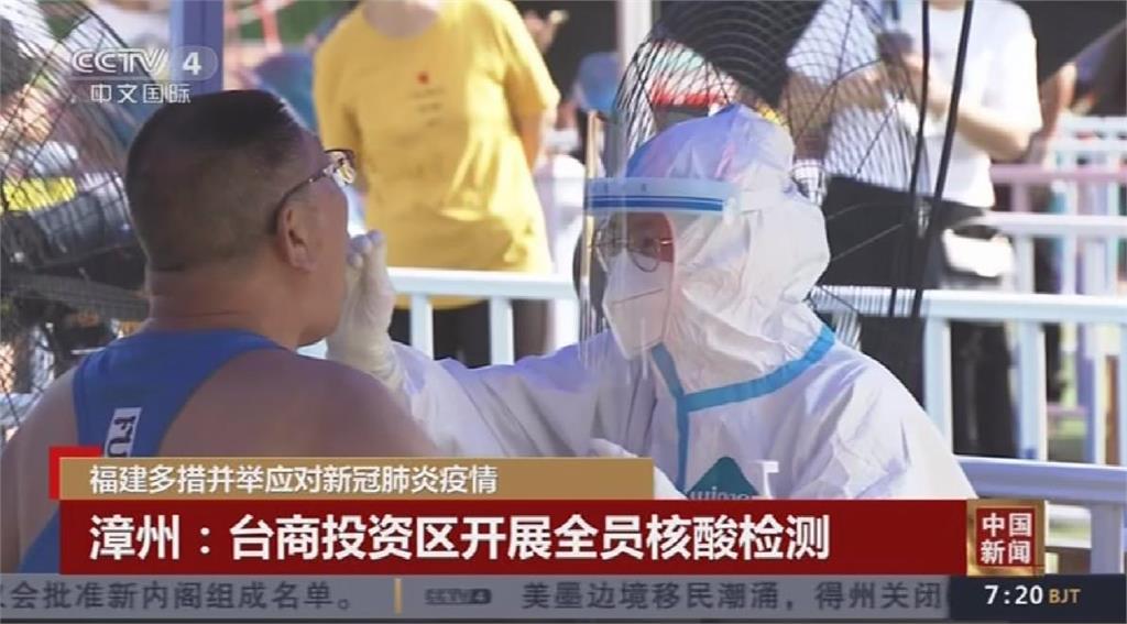中國福建疫情擴散 14萬人離開疫區
