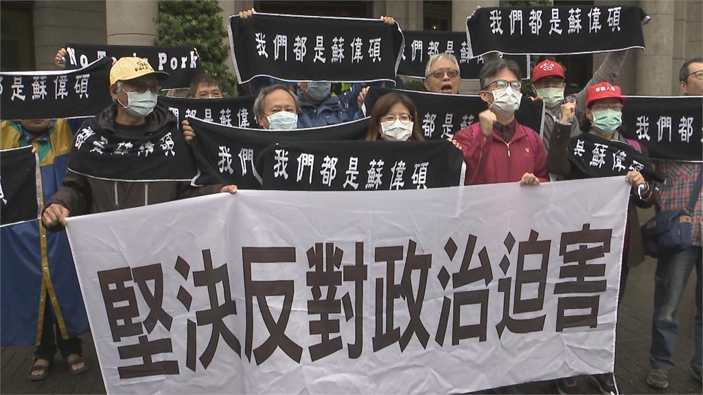 赴監院聲請人權保護 綠委轟浪費資源 蘇偉碩:食安法成「食品國安法」