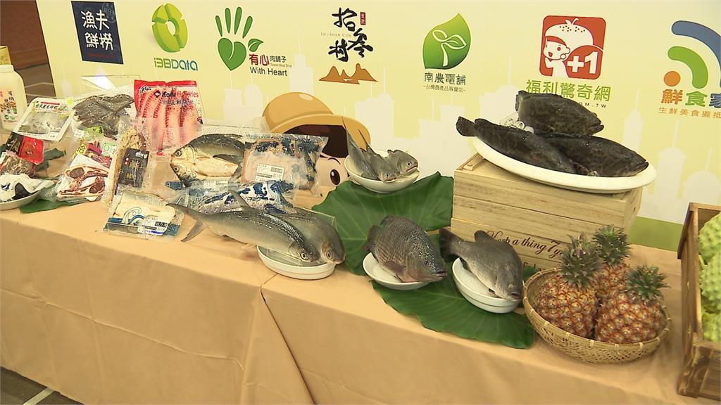 疫情衝擊農漁產銷 農委會舉辦「台農嘉年華」祭折扣搶客