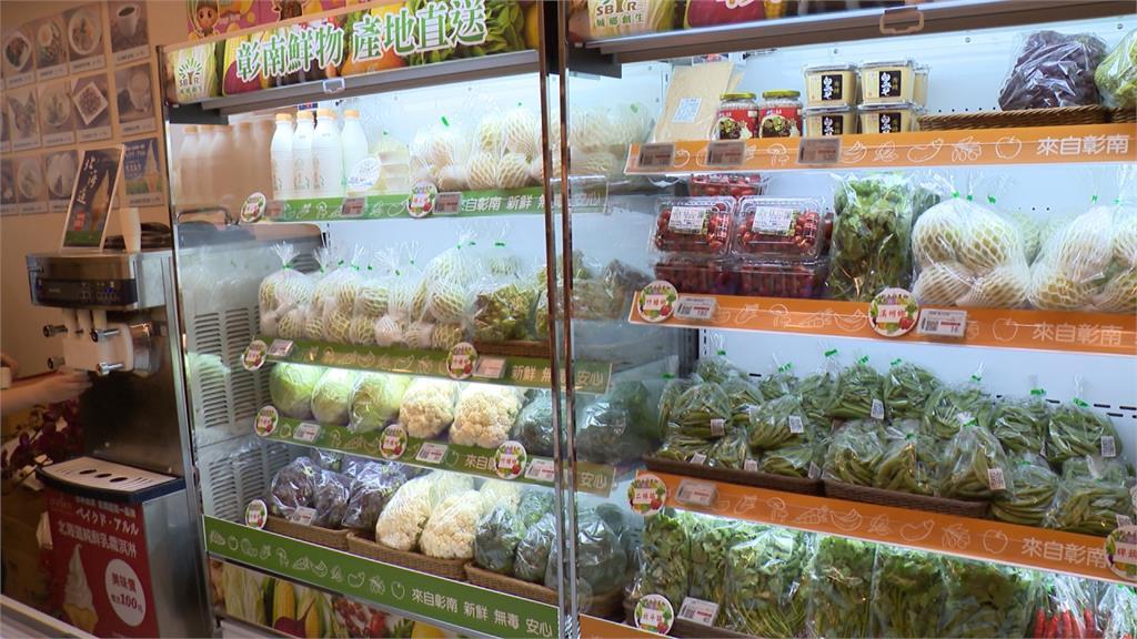 推廣彰南小農優質農產!「一吃為快」食堂鮮迎賓