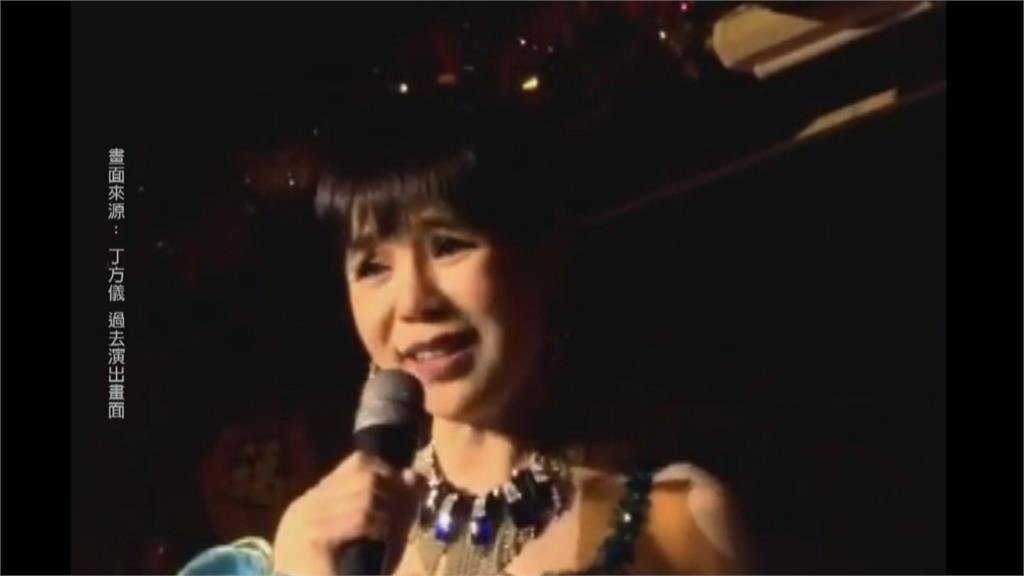 遭網誹謗「讓獅子會長連5天捧場」 歌廳女歌手丁方儀蒐證告網友