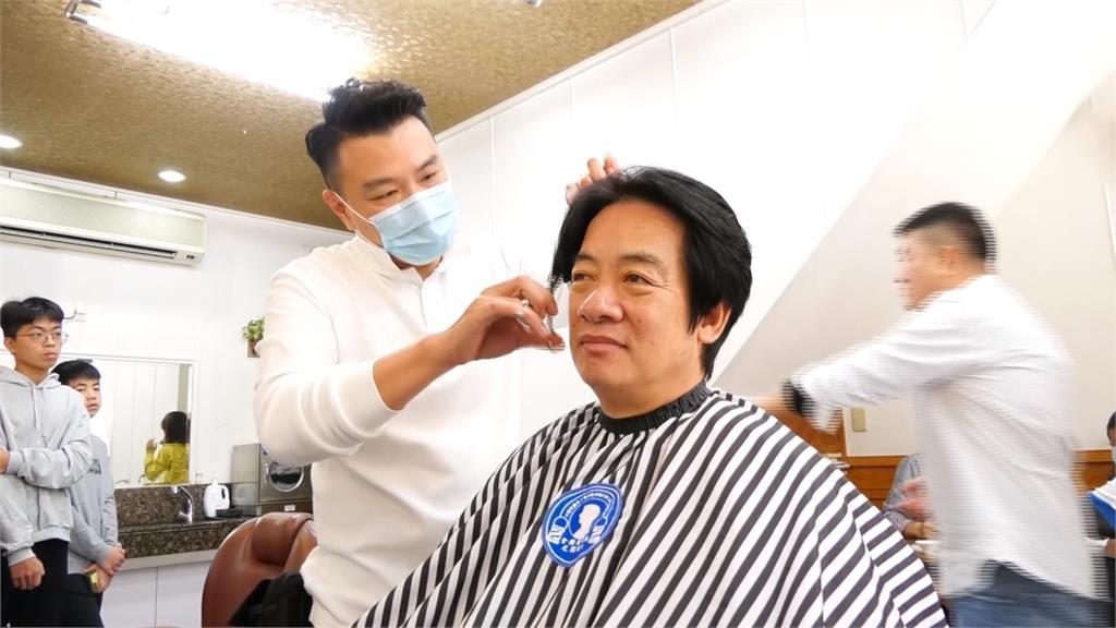 賴副總統造型秘辛!中分髮型三十年不變 「賴神頭」大解密