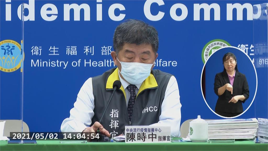 快新聞/境外移入+1!「印尼20歲男」來台就學 檢疫期滿確診